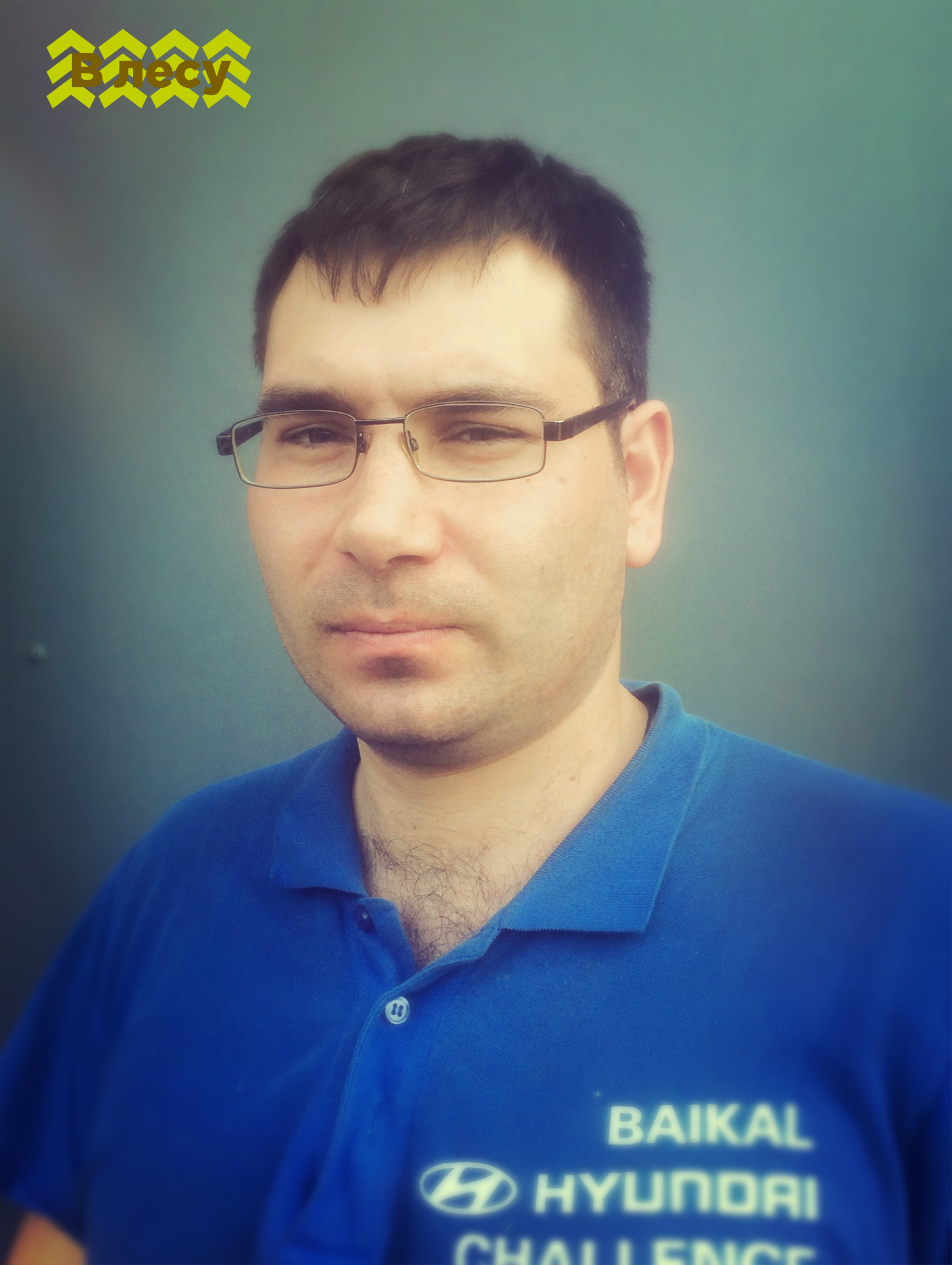 Пашков Юрий Владимирович2
